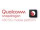 Qualcomm、「Snapdragon 480 5G」発表 搭載端末はOnePlusなどから年初に登場