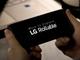 LG、ディスプレイが伸縮するスマートフォン「LG Rollable」のコンセプト動画を披露