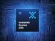 Samsung、スマホ向け5GフラグシップSoC「Exynos 2100」発表 「Galaxy S21」に搭載か