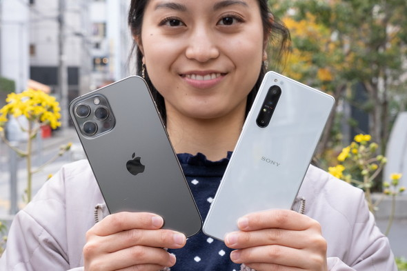 iPhone 12 Pro MaxとXperia 1 II