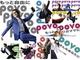 auの「povo(ポヴォ)」、先行エントリーは2月1日から au PAY残高を3000円分プレゼント