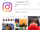 Facebook、容量2MB以下の軽量版「Instagram Lite」を170カ国で公開