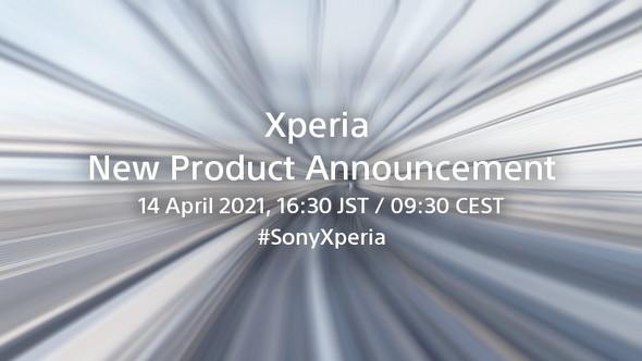 Xperia新製品