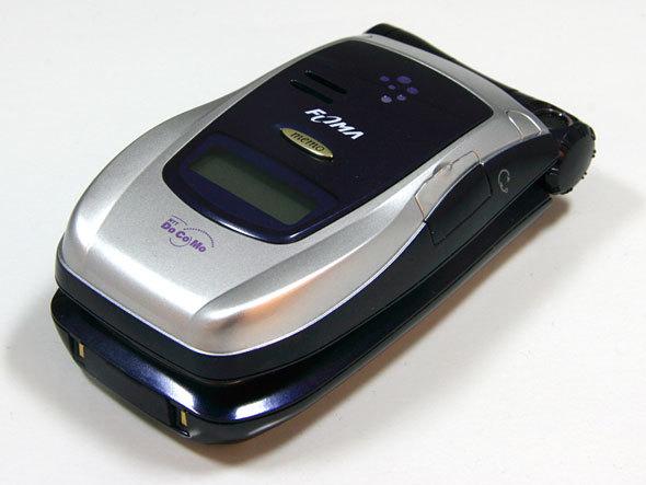 P2102V