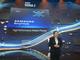 SamsungのモバイルSoC「Exynos」の次世代はAMDのGPU技術搭載