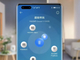 Huawei、Androidに代わる「HarmonyOS 2」搭載スマートフォンを発表 既存端末も中国でアップデート開始