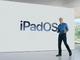 「iPadOS 15」発表 MacからiPadを操作する「ユニバーサルコントロール」やどこでもメモ機能「クイックメモ」など