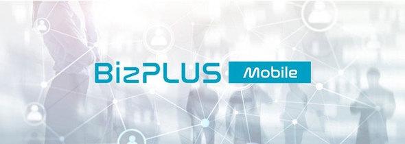 BizPLUS Mobile