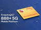Qualcomm、3GHzの「Snapdragon 888 Plus 5G」発表 第3四半期にはASUSなどから搭載端末登場