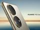 Huawei、フラグシップ「P50」シリーズ発表 高性能カメラ搭載も米制裁で5G断念
