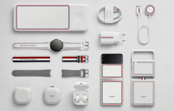 Galaxy Z Flip3 5G Thom Browne Edition