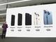 新iPhone登場で残ったモデルの容量構成と新価格は?