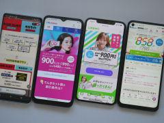 /mobile/articles/2110/17/240_news021.jpg