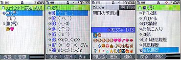 sa_t32.jpg