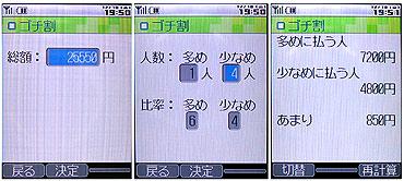 sa_t5.jpg