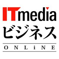 ヒット連発の映画プロデューサーは「石ころぼうし」の視点で世界を見る (1/4)