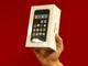 �C���^�[�l�b�g�}�V������ɓ���I �\�\iPhone���^���L