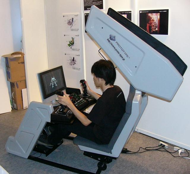 News:東京ゲームショウ2003:atiブースは最終日に「隠し玉」が続々登場