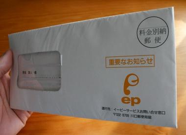mn_ep1a.jpg