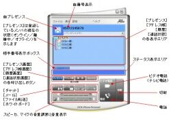 ai_20040217dpp.jpg