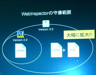 kn_webipccss.jpg