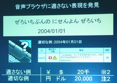 kn_webipconsei.jpg