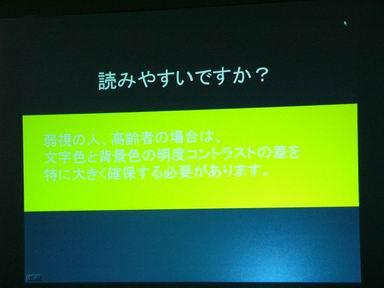 kn_webipcrei.jpg