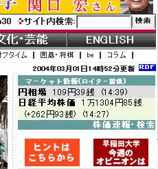 sk_asahi.jpg