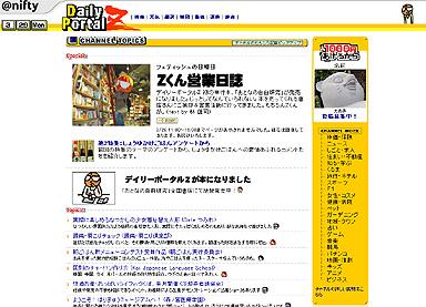 yu_dpz_01.jpg