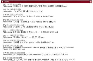 yu_net.jpg