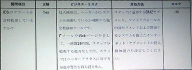 yu_visa_01.jpg