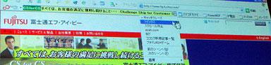 yu_fujitsu_01.jpg