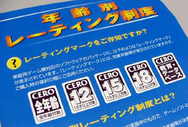 yu_cero_01.jpg
