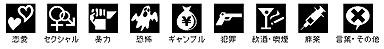 yu_cero_03.jpg