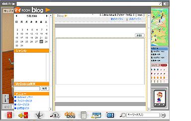 yu_dotcity_01.jpg