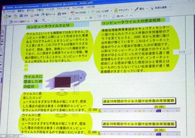 yu_net_05.jpg