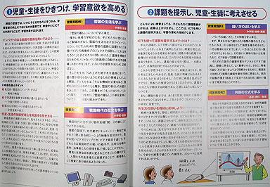 yu_ms_01.jpg