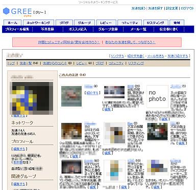 yu_gree_01.jpg
