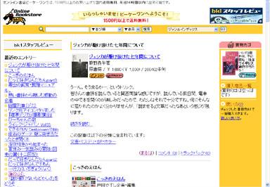yu_bk1_02.jpg