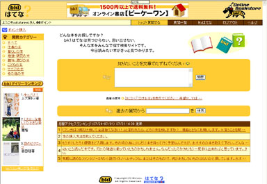 yu_bk1_03.jpg