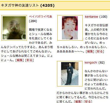 yu_kinugasa_03.jpg