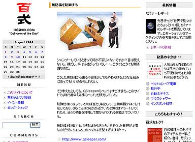 yu_100shiki.jpg