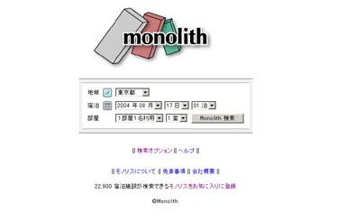 yu_mono_01.jpg