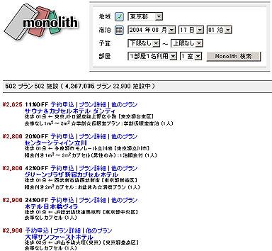 yu_mono_02.jpg