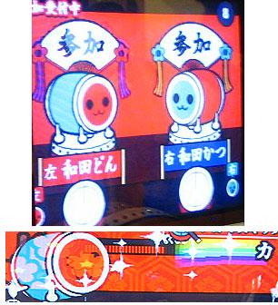 yu_namco_02.jpg