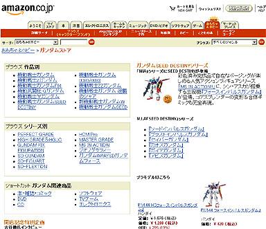 yu_amazon_02.jpg