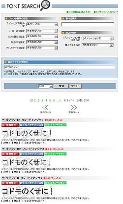 sk_misumi.jpg