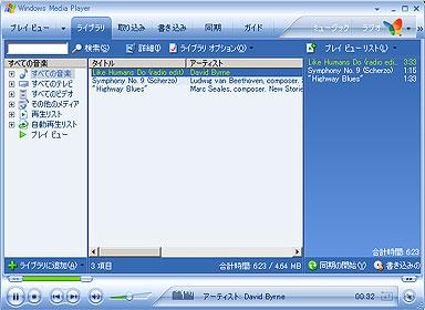 sk_wmp.jpg