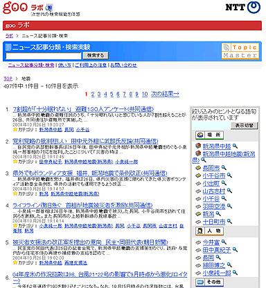 sk_goo_01.jpg