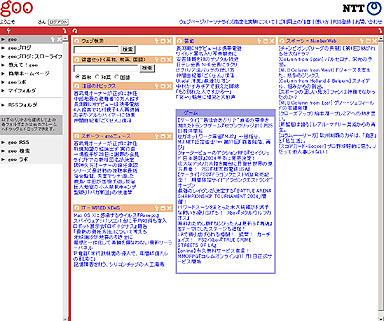 sk_goo_03.jpg